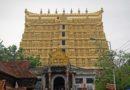 Храм Падманабхасвами. Сокровища в 22 млрд. долларов и тайна 6 хранилища