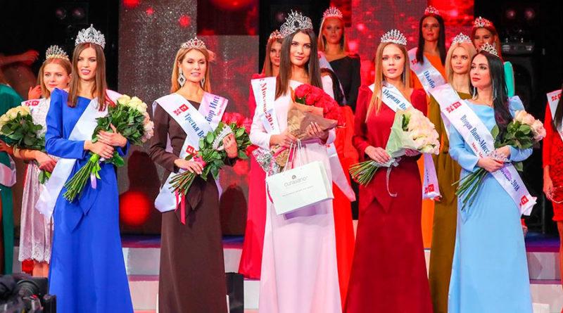 Мисс Москва-2018 стала Алеся Семеренко