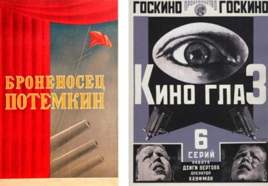 800 фильмов рекомендованных Гарвардом, включая 20 русских