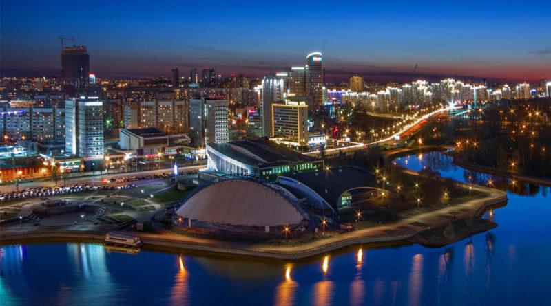 Минск возглавил рейтинг европейских городов для посещения в 2019 году
