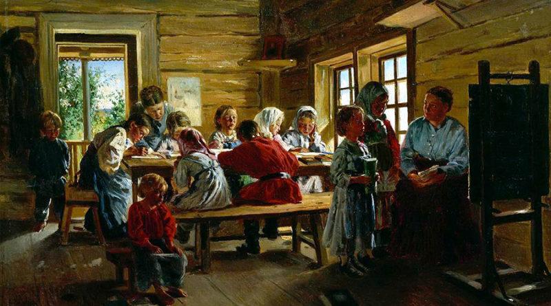 Владимир Егорович Маковский — художник