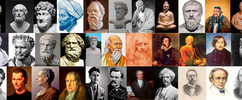 Великие мыслители
