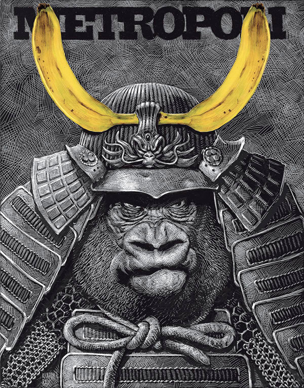Рикардо Мартинез Ортега (Ricardo Martinez Ortega) - иллюстратор